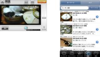 niwango0120090427.jpg