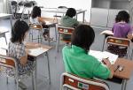 09日本語検定