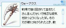 20050207012818.jpg