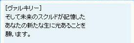 20050216073318.jpg