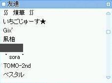 20050218043642.jpg
