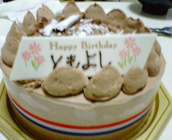 10/30みそとよしお誕生日ケーキ