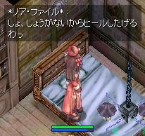 11/11ツンデレぶってヒール