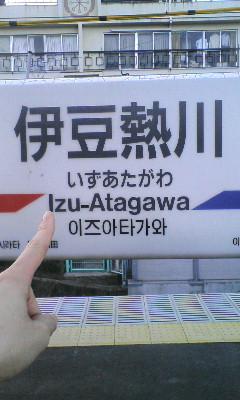 20081203221422