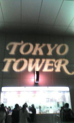 20081231235616