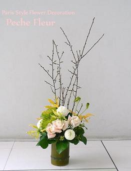 flower013cc.jpg