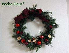 wreath08044c.jpg
