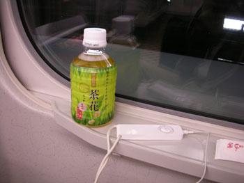 1216新幹線2
