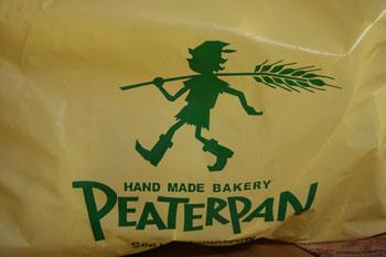 0110ピーターパン2