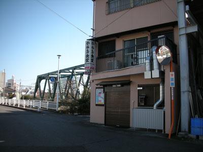0902金田食堂