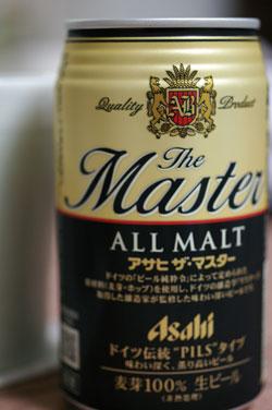 0905ザ・マスター