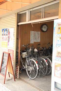 0906自転車預かり