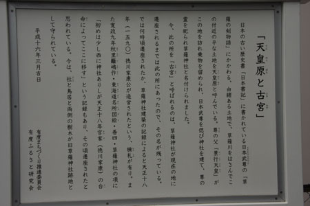 0906草薙2