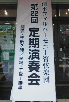 0906定演1