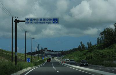 0907静岡空港