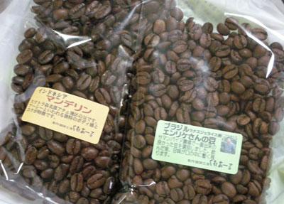 0911コーヒー豆
