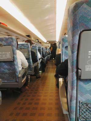 0911新幹線