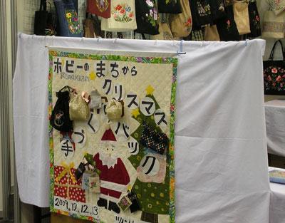 0912クリスマスフェスタ6