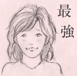 iminchan01.jpg