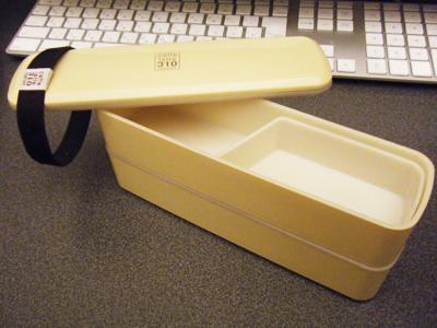 -lunchbox.jpg