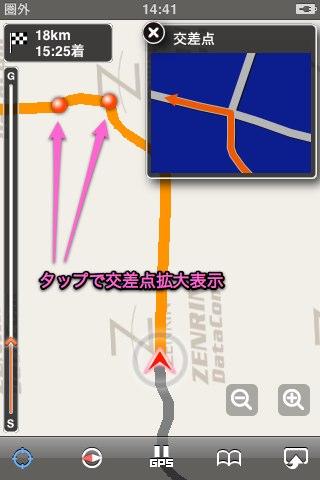 090221kengaikousa.jpg