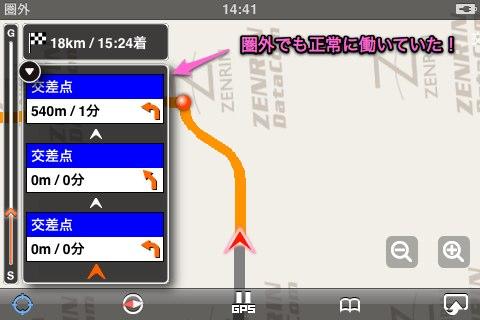 090221kengaiyoko.jpg
