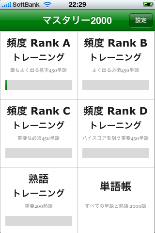 090302rank.png