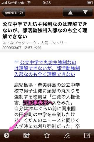 090307IMG_0004.jpg