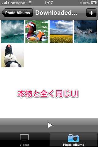 090718_0371.jpg