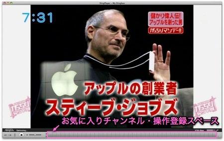 screen090212.jpg