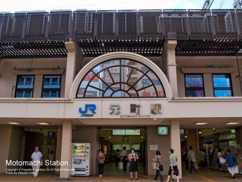 神戸・元町駅