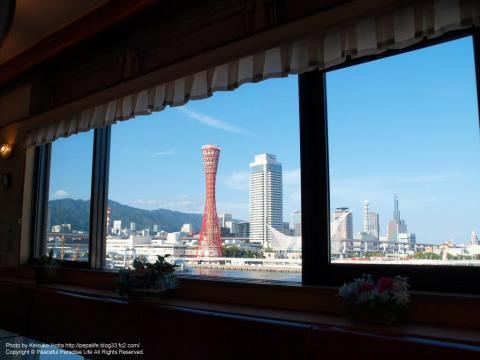 オムレツレストラン ロムレットよりポートタワーを望む