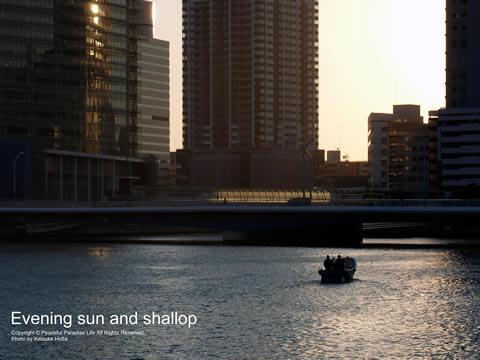 夕日と小船
