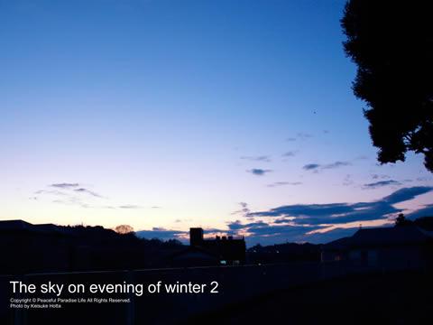 冬の夕方の空