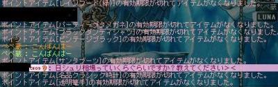 1_20081223113609.jpg