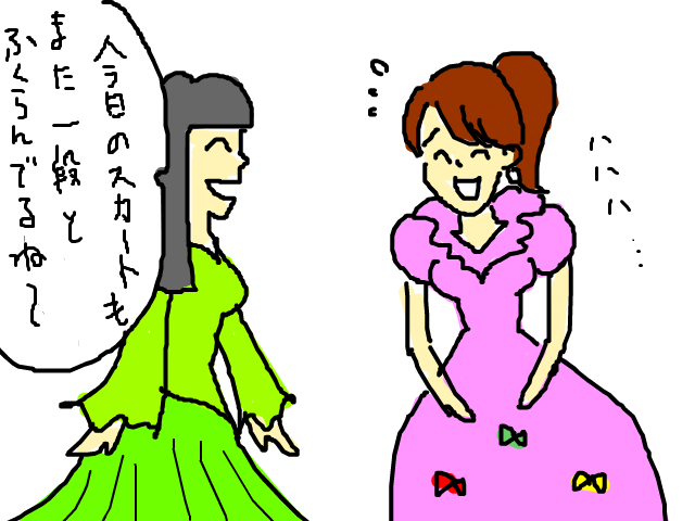 snap_peraring_201213181419_20120118195335.jpg