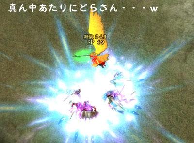 01_20081213022056.jpg