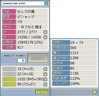 WS000014~01