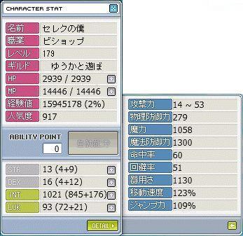WS000015~01
