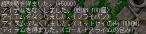 WS000032~1