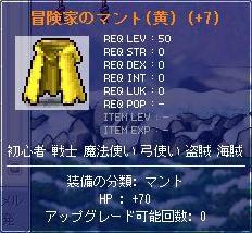 WS000065~1