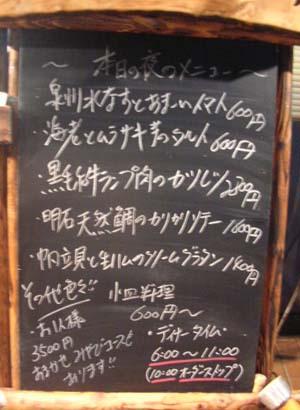 2008_10_22_1.jpg