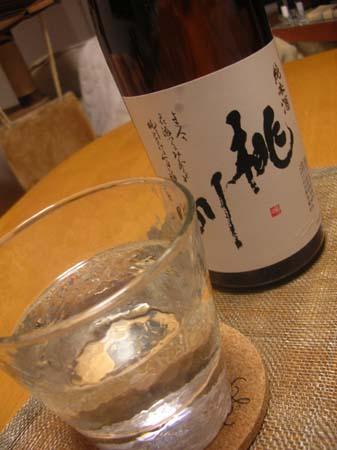 2008_10_29_5.jpg