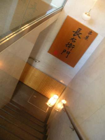 2008_10_31_1.jpg