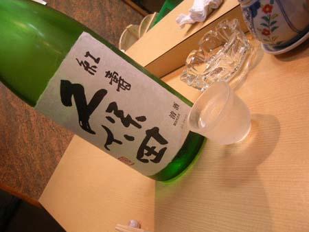 2008_11_17_17.jpg