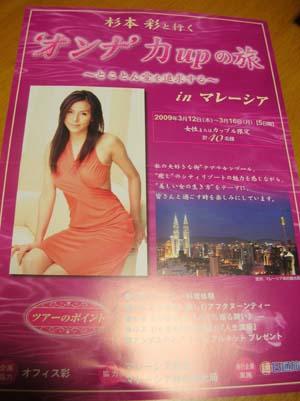 2008_12_16_3.jpg