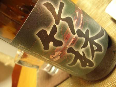 2008_12_17_5.jpg