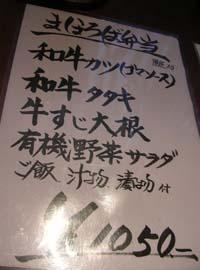 2008_12_2_4.jpg
