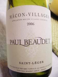wine(ポール・ボーデット マコン・ヴィラージュ)