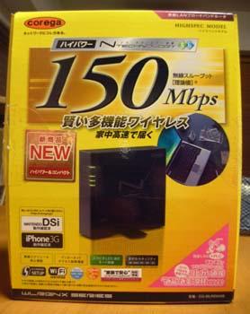 DSCN3202.jpg